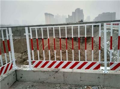 香港基坑护栏网
