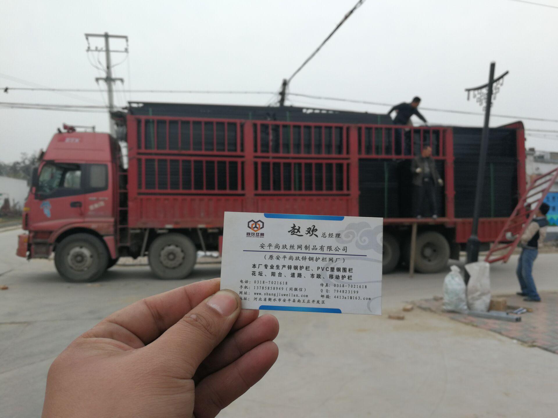 云南北京客户道路护栏发货