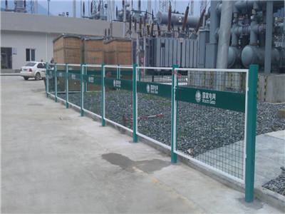 海南变电站用护栏网